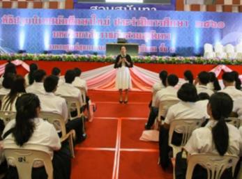 สำนักวิทยบริการและเทคโนโลยีสารสนเทศ เข้าร่วมปฐมนิเทศนักศึกษาใหม่ประจำปีการศึกษา 2560