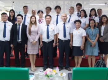 Yunnan Engineering Vocational College ประเทศจีน เยียมชมศูนย์วิทยบริการ