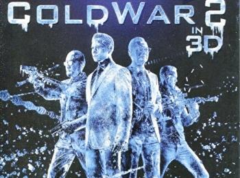 Cold War 2 in 3D = คมล่าถล่มเมือง 3 มิติ