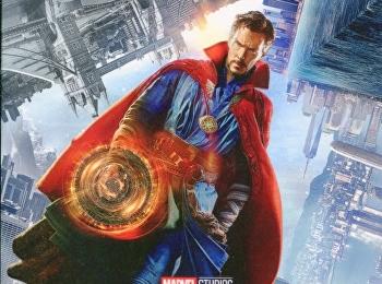 Doctor Strange = ด็อกเตอร์ สเตรนจ์ จอมเวทมหากาฬ