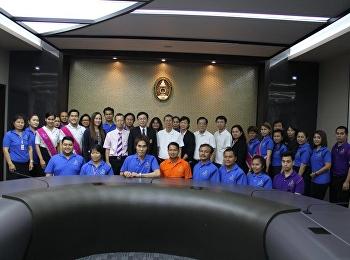 โครงการประกวดสุดยอดพลังงานไทยระดับสากล ประจำปี 2018