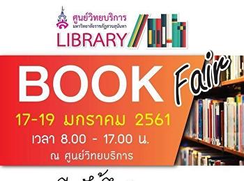รศ.ดร.ฤๅเดช เกิดวิชัย อธิการบดีมหาวิทยาลัยราชภัฎสวนสุนันทา และร่วมเป็นเกียรติในพิธีเปิดงาน Library Book Fair