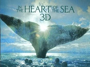 In the heart of the sea 3D = หัวใจเพชฌฆาตวาฬมหาสมุทร 3 มิติ