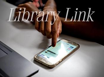 อบรมการใช้งาน Library Link