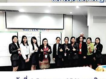 โครงการสัมมนาเครือข่ายองค์กรการเรียนรู้เพื่อพัฒนาคุณภาพมาตรฐานการศึกษา (Mini UKM) ครั้งที่ 18
