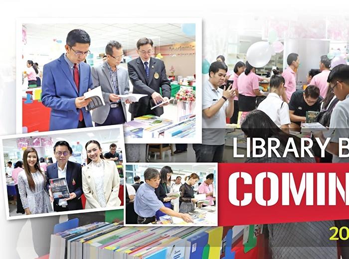 เตรียมพบกับกิจกรรม book fair ครั้งที่ 2