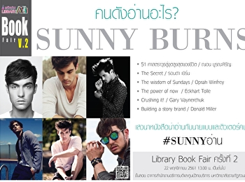 "Booktalk with ""Sunny Burns"" In the Library Book Fair II"