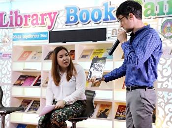 Book-Talk with tutor and model