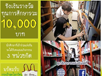 Smart Library Smart app, Library invites you all to participate in the activity