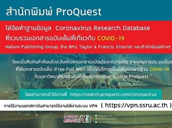 ProQuest Publisher is made database of Coronavirus Research that collected full text about COVID-19 from Nature Publishing Group, the BMJ, Taylor & Francis, Elsevier, etc.