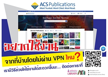 Stay home Stop disease like this do you want to access ACS database from home without VPN?