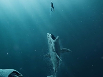 โคตรฉลามพันล้านปี
