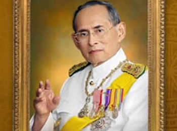 His Majesty will live in our hearts eternally 13 October King Bhumibol Adulyadej Borommanat Bophit