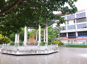 หอพระกลางน้ำแห่งสวนสุนันทา