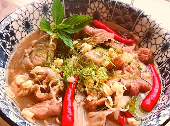 Kaeng Ranjan : An ancient dish from an old cup of chili paste.