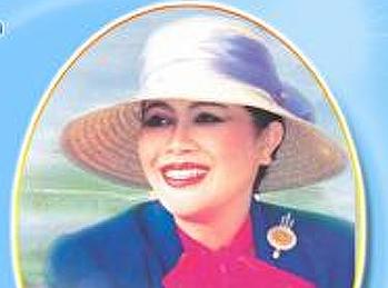 วันภาษาไทยแห่งชาติ : 29 กรกฎาคม