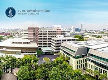 ห้องสมุดน่าชม : ห้องสมุดธนาคารแห่งประเทศไทย