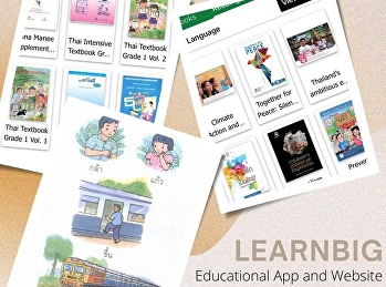 LearnBig : Digital Library for Early Childhood Education