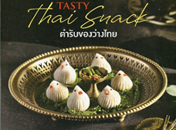 DASH Dietกับผู้สูงอายุ : Gourmet &Cuisine. (252)