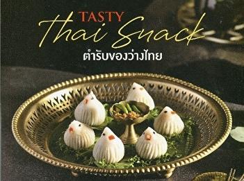 DASH Diet with the Elderly : Gourmet & Cuisine. (252)